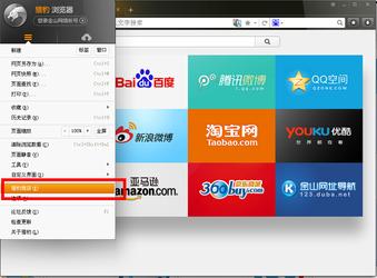比价专版猎豹浏览器 1.1.5-第3张图片-cc下载站