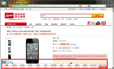 比价专版猎豹浏览器 1.1.5-第5张图片-cc下载站