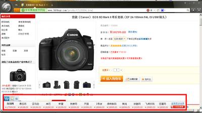 比价专版猎豹浏览器 1.1.5-第7张图片-cc下载站