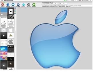 All网站图片批量下载器for mac版 3.17.05-第4张图片-cc下载站