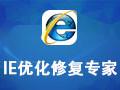 IE优化修复专家2008豪华版 7.35
