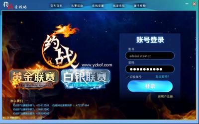 约战竞技场 1.5.3-第4张图片-cc下载站