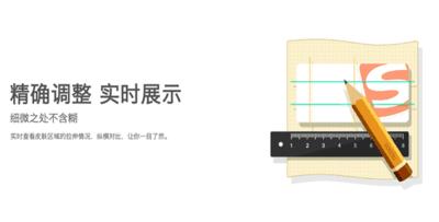 搜狗输入法皮肤编辑器 For Mac 1.0.0-第2张图片-cc下载站