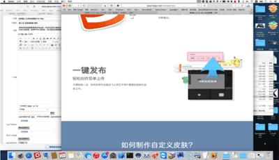 搜狗输入法皮肤编辑器 For Mac 1.0.0-第5张图片-cc下载站