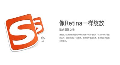 搜狗输入法皮肤编辑器 For Mac 1.0.0-第3张图片-cc下载站