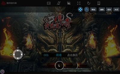 顺网安卓模拟器 2.0-第2张图片-cc下载站