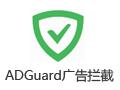 ADGuard 7.3.3048