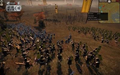 幕府将军2全面战争-第5张图片-cc下载站
