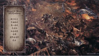 骑马与砍杀战团mod:中华乱世 中文版-第5张图片-cc下载站