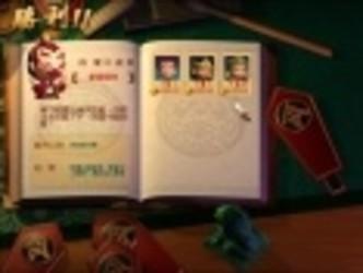 三国立志传2 完整版-第2张图片-cc下载站