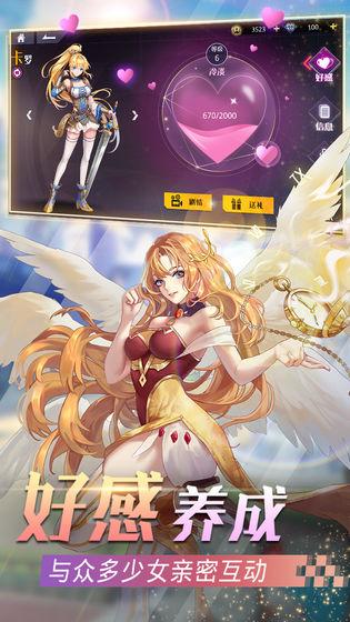 决斗学院_游戏下载预约-第2张图片-cc下载站