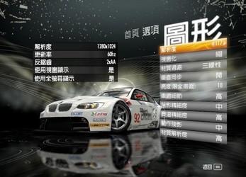 极品飞车13 中文版-第2张图片-cc下载站