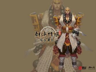 剑侠情缘1 单机版-第4张图片-cc下载站