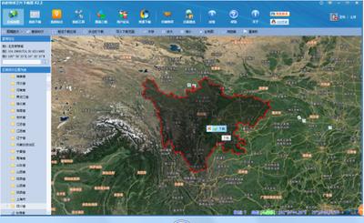 水经注谷歌地球卫片下载器 X2.3.1221
