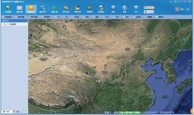 水经注谷歌地球卫片下载器 X2.3.1221-第2张图片-cc下载站
