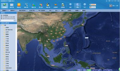 水经注谷歌地球卫片下载器 X2.3.1221-第4张图片-cc下载站