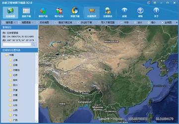水经注谷歌地球卫片下载器 X2.3.1221-第6张图片-cc下载站