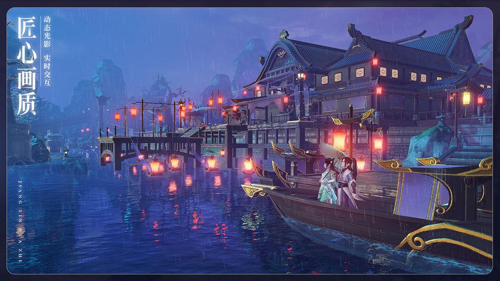 梦幻新诛仙_游戏下载预约-第5张图片-cc下载站