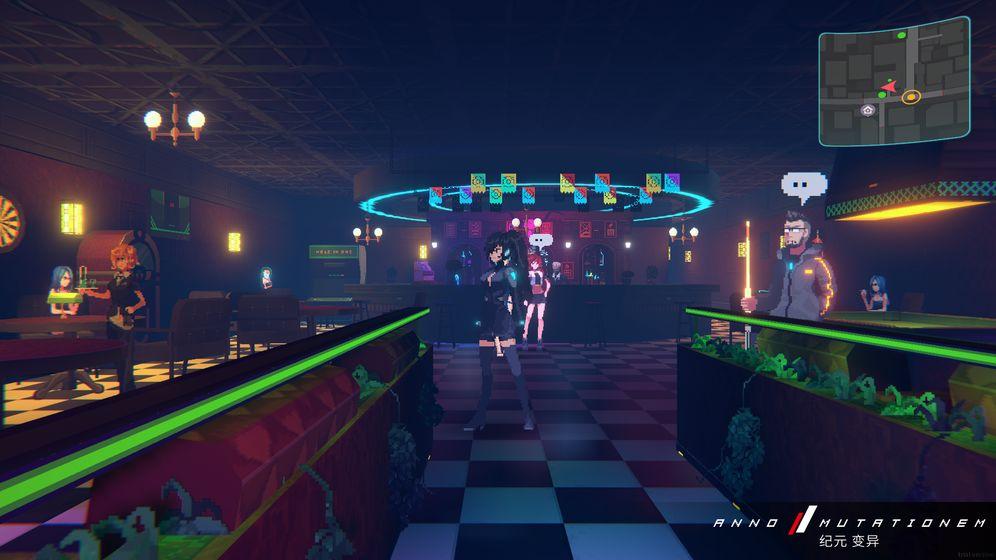 纪元:变异_游戏下载预约-第5张图片-cc下载站