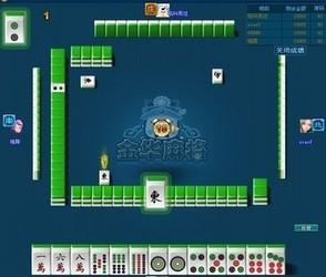 辰龙游戏中心 1.0.7-第4张图片-cc下载站