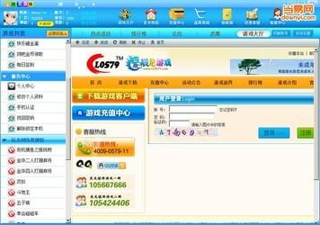 辰龙游戏中心 1.0.7-第3张图片-cc下载站