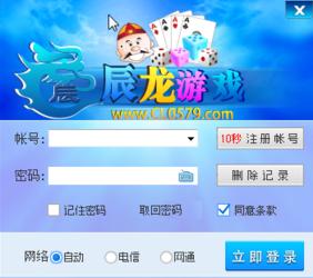 辰龙游戏中心 1.0.7-第2张图片-cc下载站