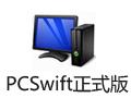 PCSwift 2020