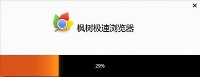 枫树极速浏览器ChromePlus 2.0.9-第2张图片-cc下载站