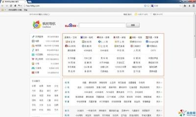 枫树极速浏览器ChromePlus 2.0.9-第3张图片-cc下载站