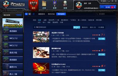 新浩方电竞平台 4.0-第2张图片-cc下载站