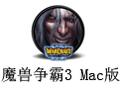 魔兽争霸3 For Mac 1.26