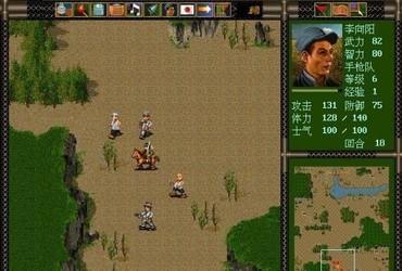 地雷战游戏 中文版-第2张图片-cc下载站