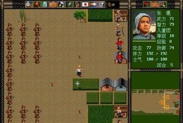 地雷战游戏 中文版-第3张图片-cc下载站