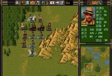 地雷战游戏 中文版-第4张图片-cc下载站