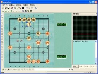 象棋奇兵 6.0-第2张图片-cc下载站