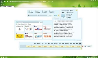 WiseIE浏览器 2.8-第2张图片-cc下载站
