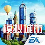 模拟城市:我是市长 0.4.17