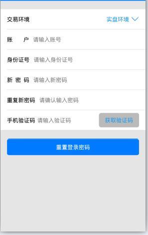 天通金 3.7.8-第3张图片-cc下载站