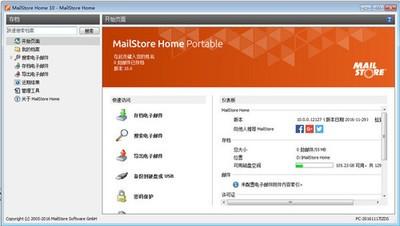 GMailStore 10.2.1