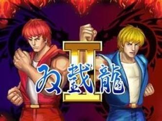 双截龙格斗 免费版-第2张图片-cc下载站