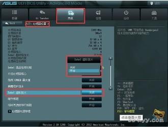 多玩模拟器 3.8.0-第6张图片-cc下载站