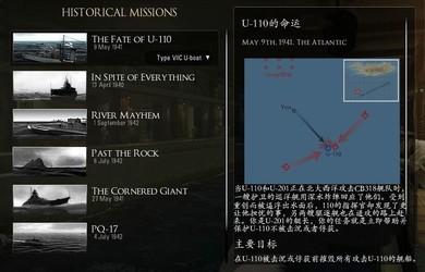 猎杀潜航5:大西洋战役 中文硬盘版-第3张图片-cc下载站