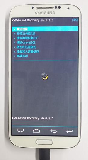 Recovery 1.0-第2张图片-cc下载站