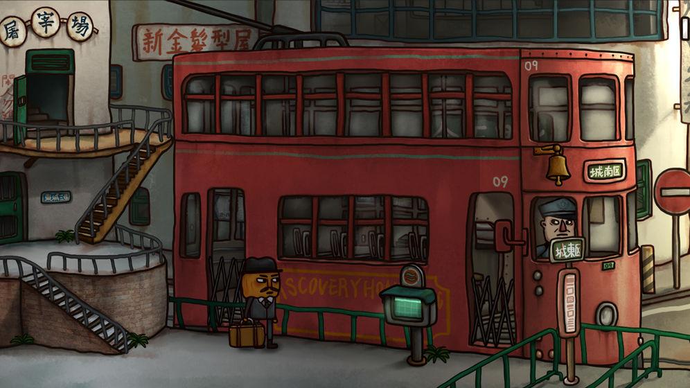 南瓜先生2九龙城寨_游戏下载预约-第2张图片-cc下载站