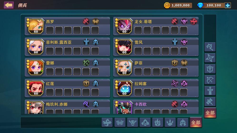 城堡传说大乱斗_游戏下载预约-第10张图片-cc下载站