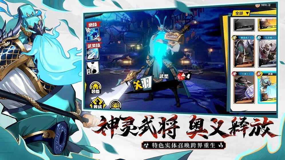 镇魂街:武神躯_游戏下载预约-第2张图片-cc下载站