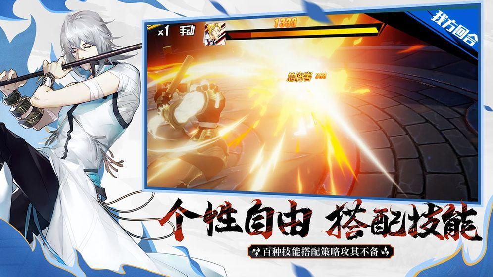 镇魂街:武神躯_游戏下载预约-第5张图片-cc下载站