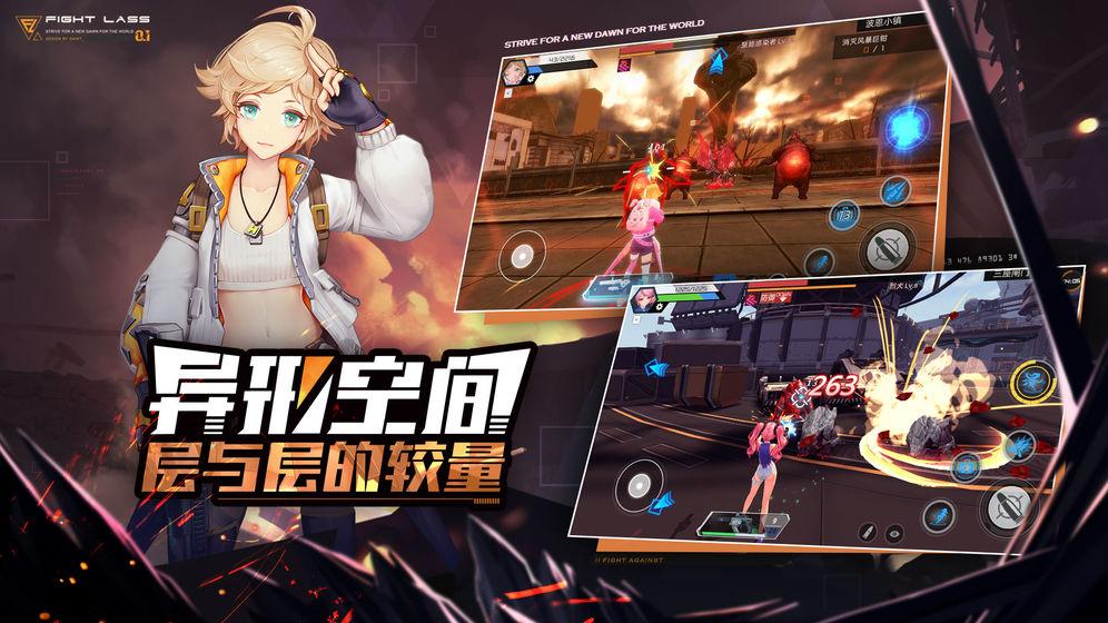 恙化装甲_游戏下载预约-第3张图片-cc下载站