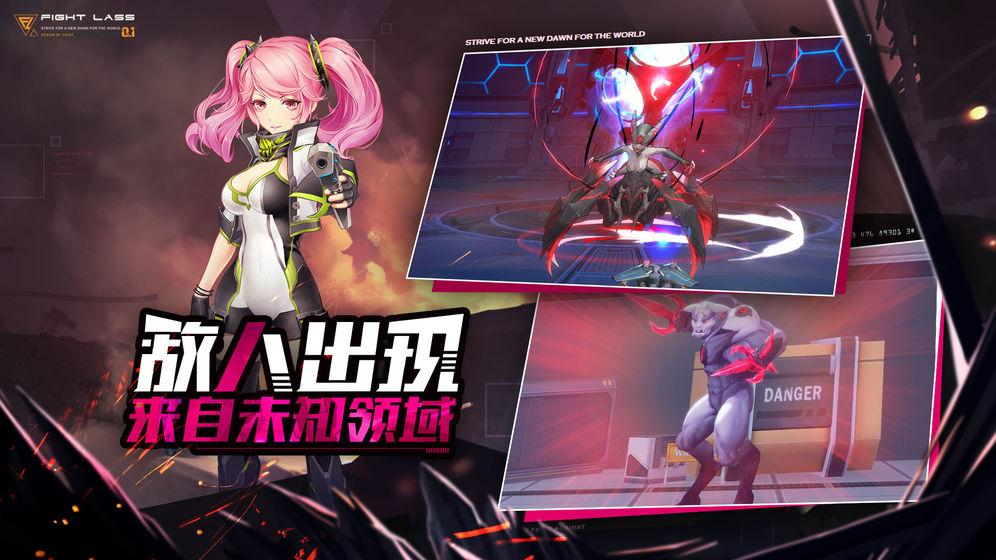 恙化装甲_游戏下载预约-第5张图片-cc下载站