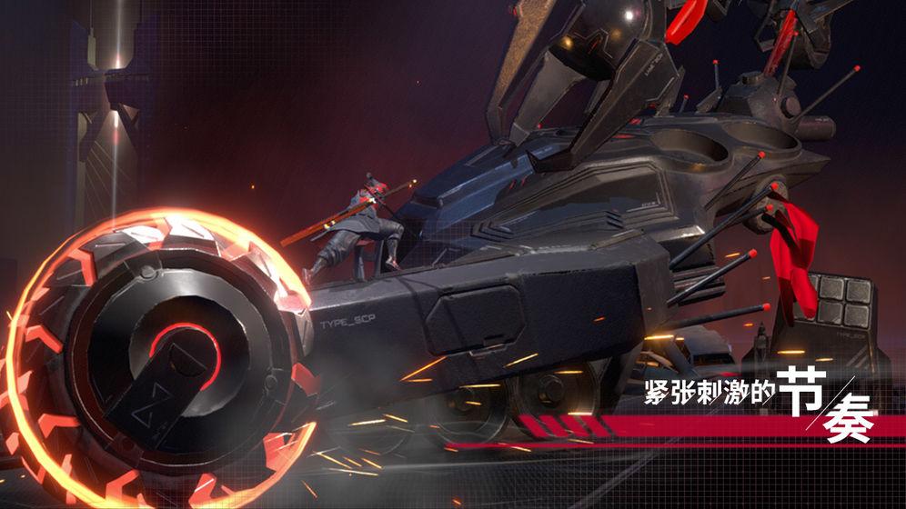 代号:开刃_游戏下载预约-第3张图片-cc下载站